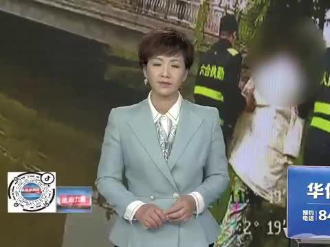 晨跑发现女子轻生 夫妻二人紧急救助 获南京民警点赞