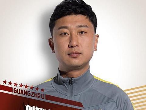 广州恒大代理主教练人选敲定,36岁本土教练接替卡帅