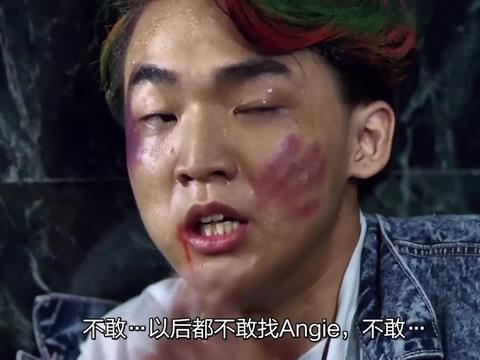 刘德华乐于助人,成奎安前来感谢,谢谢带他弃毒从黄