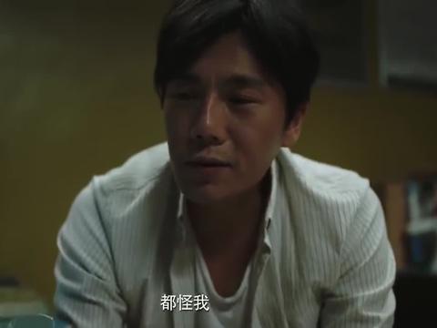 国产悬疑神剧《隐秘的角落》,不好看你打我!!