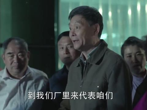 京州法院早就被买通了,亲戚都在山水集团工作
