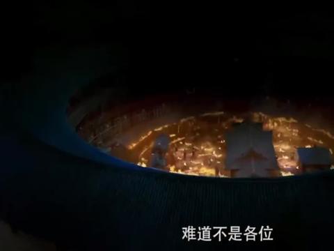 《民初奇人传》12日开播,由陈凯歌监制,欧豪谭松韵共赴民国传奇