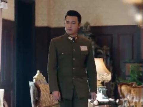 天衣无缝:专业坑哥一百年,秦俊杰太皮,把童养媳交给哥哥抚养