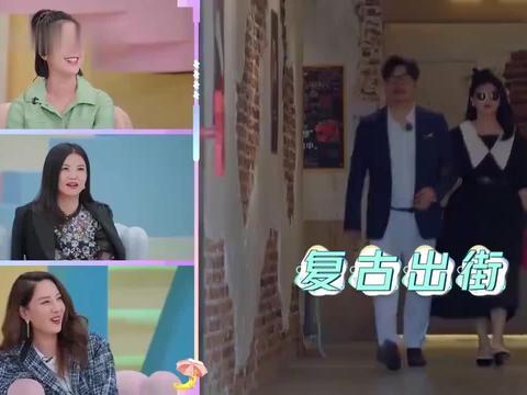 李湘王岳伦偶像剧画风上线,复古穿搭超惊艳,赵奕欢看呆了