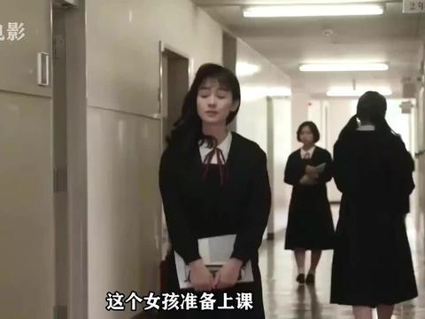 悬疑片:清纯女孩其实是个变态,为了得到男神,不择手段