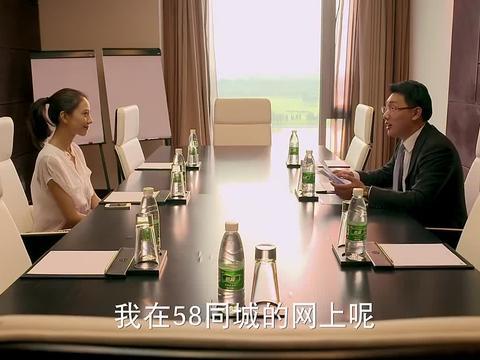 杨桃通过面试,老板给她打电话一直不接,直接就给果然打了电话
