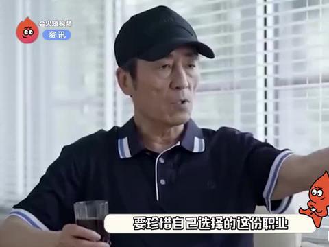 两代谋女郎倪妮刘浩存评价张艺谋,反被寄语感动哭
