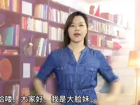 绕路走,大大咧咧的粤语怎么说?广东广西会说不会写的字词