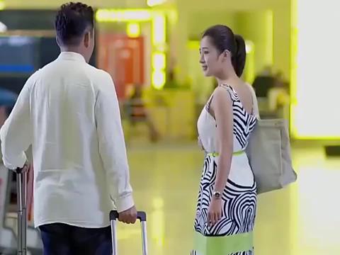 婚姻时差:丈夫要带第三者旅游,妻子机场遇见,反应太机智
