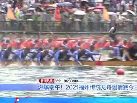龙舟预赛燃炸现场,20支队伍斗志昂扬激烈对决,争夺决赛名额