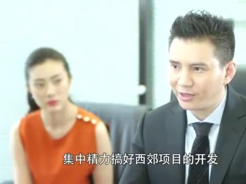 暖男记:霸道总裁决定参加公司的年会,众人的表情顿时惊了