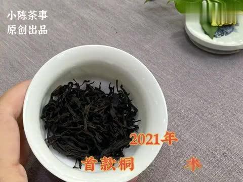桐木老丛红茶,在茶汤里,喝出了慧苑老丛水仙一般的木质味丛香