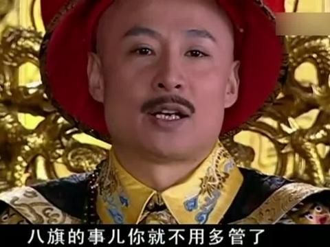 大清官:乾隆是个穷皇帝!拿不出赈灾款项,竟要把字画拿去变卖!