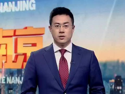 长江经济带高质量发展法律实践高峰论坛在宁举行