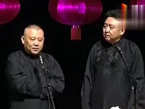 德云社搞笑合集:岳云鹏评价栾云平,谁让你爸开家长会了