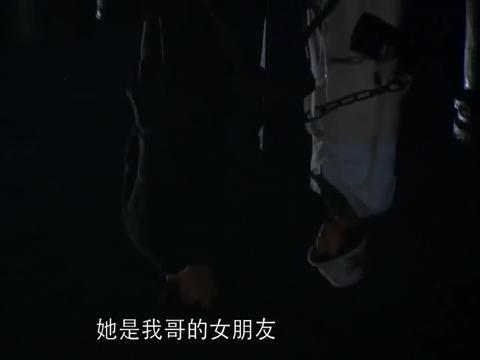 密使:韩露与明辉码头见面,不料被美女处长知晓,这下糟了!
