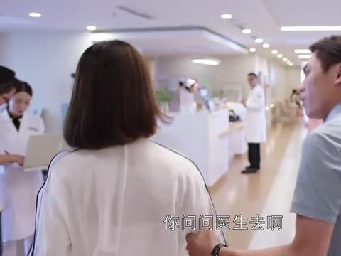 医生没帮患者用医疗器械,连提都没提,患者家属不乐意了