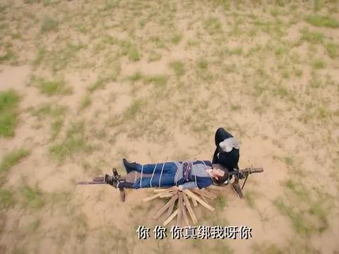 大话西游:妖怪为了永葆青春,想烤了至尊宝?不怕唤醒大圣?