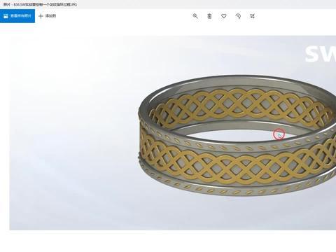 SolidWorks2020教程SW实战营绘制一个花纹指环过程