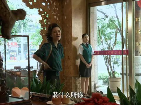 苏萌新官上任,孟小杏背后发牢骚,餐厅员工前排吃瓜