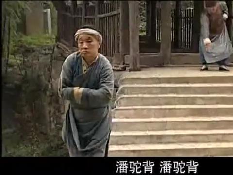 李老栓竟要把闺女嫁给游手好闲的潘驼背,他是怎么想的!