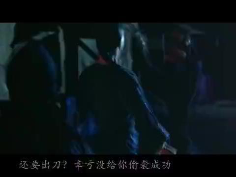 元彪被人暗杀,还以为是跟班在开玩笑,结果发现对方来真的