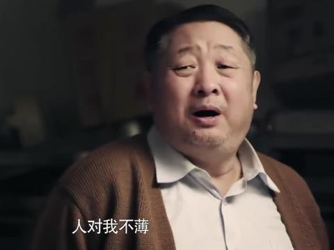 娄晓娥旧事重提,二大爷带人抄她的家,还偷昧了她家的金条!