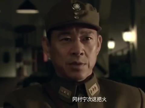 长沙保卫战:日军营田仓库被炸,薛岳将军竟难得一见的笑了!