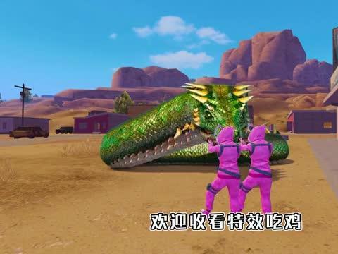 """特效吃鸡:章鱼哥派""""深海巨蟒"""",袭击沙漠商船,破坏雄风计划!"""