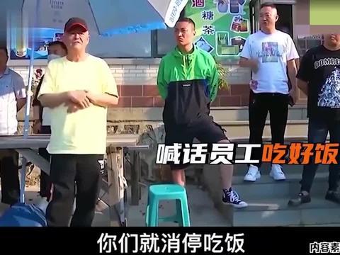 赵本山有多好,杀6头猪给剧组当伙食,模仿赵四给谢广坤搭戏