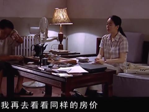 天道:小丹来到丁元英家里,小丹询问能否抽烟,丁元英竟觉奇怪?