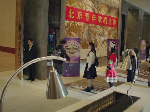 春天里:农村小妹参加北京城市歌唱选拔赛,完美通过初始