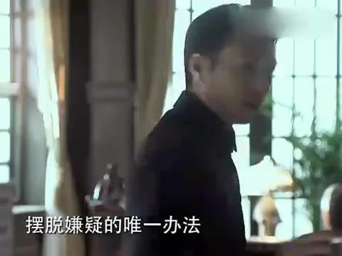 伪装者:死间计划圆满完成,王鸥被靳东亲手送进监狱,太爽了