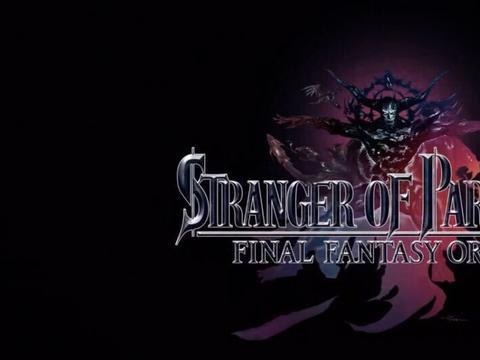 《最终幻想》动作冒险游戏新作情报公布,很有《仁王》的味道