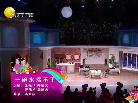 小品《一碗水端不平》:潘长江店铺重新开张,还问观众要钱