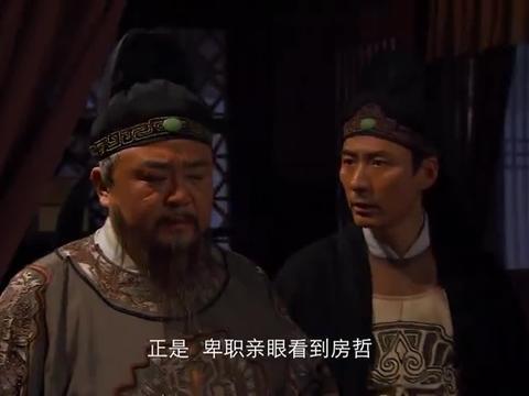 房将军身份败露逃了,狄仁杰:下一步的行动计划是什么呢?
