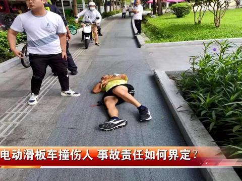 深圳男子路上被滑板车撞倒,手臂骨折牙断6颗费用超6万