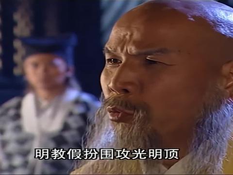 倚天:张三丰纵横江湖一生,没想到还是被假和尚偷袭,这下麻烦了