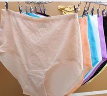 为了保持我们隐私部位的清洁,内裤多久换新的?