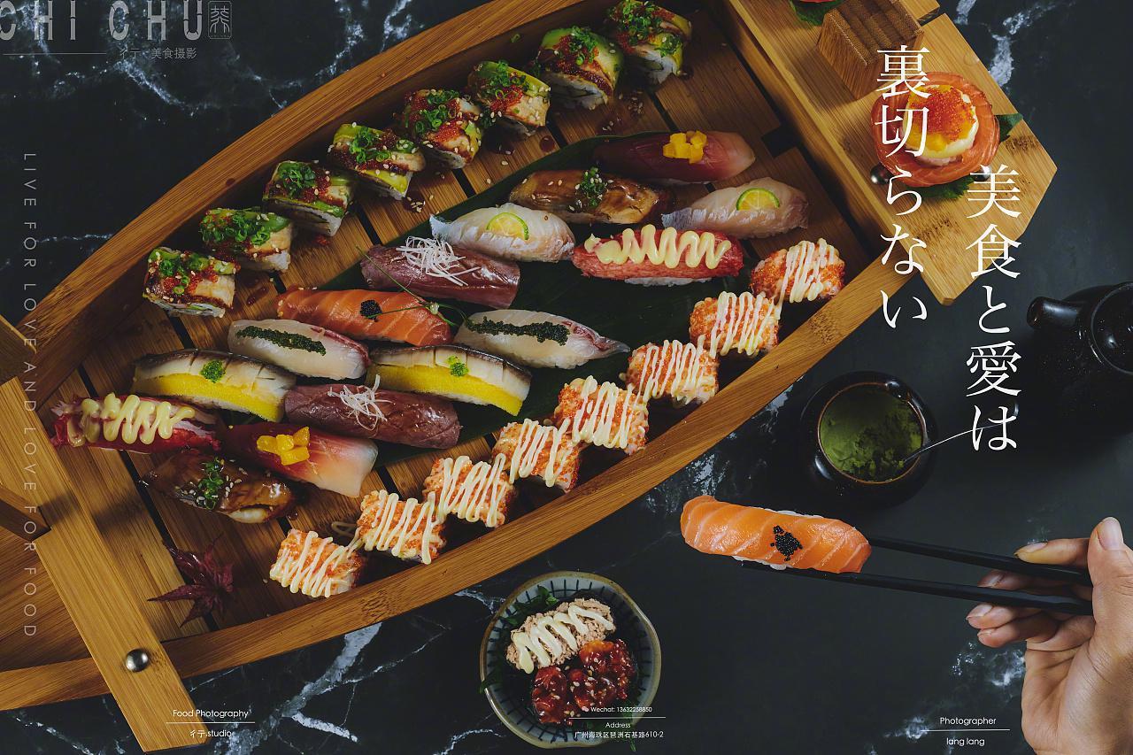 寿司 未睹寿司先闻香, 盒中佳品未曾尝……