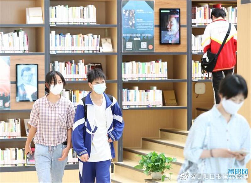 图集丨贵阳市民图书馆里品书香过端午