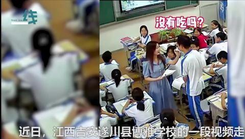 江西省发生一起事件,位置在吉安市,画面曝光