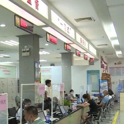市场监管局27项行政管理职权业务下放县级办理
