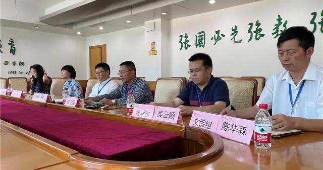 """考生发挥稳定,贵州招生考试院召开""""2021高考评卷情况""""媒体通报会"""