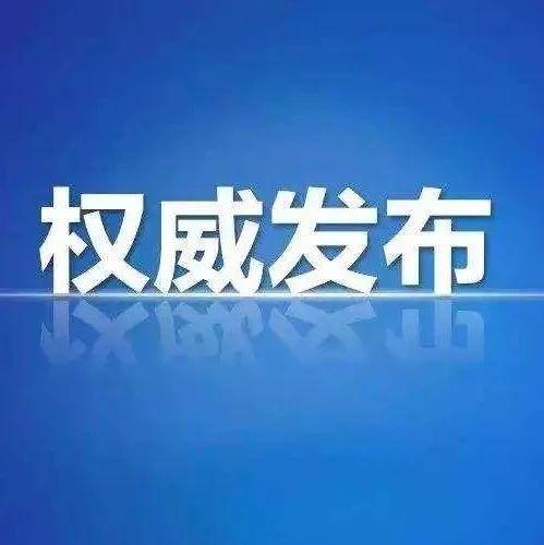 2021年6月13日江西省、南昌市新型冠状病毒肺炎疫情情况