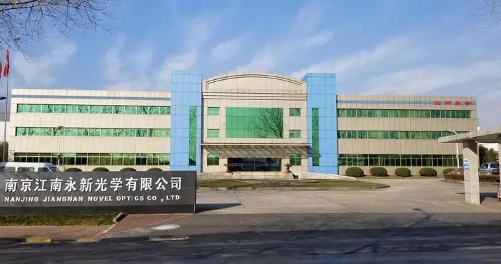 创新不辍,研制中国首台太空显微实验仪,高分辨荧光显微镜打破国外垄断——从0到1!网红老企有个长青秘诀
