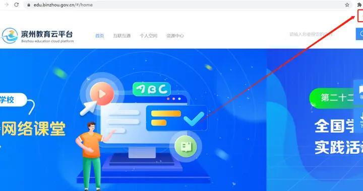 事关滨州高中阶段学校招生第一阶段志愿网上填报