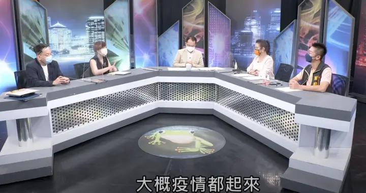 用爱发电、拜神求雨后,台湾要靠玄学抗疫了?
