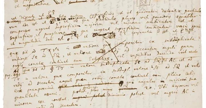 沉睡三百年,牛顿《自然哲学的数学原理》修订手稿将上拍