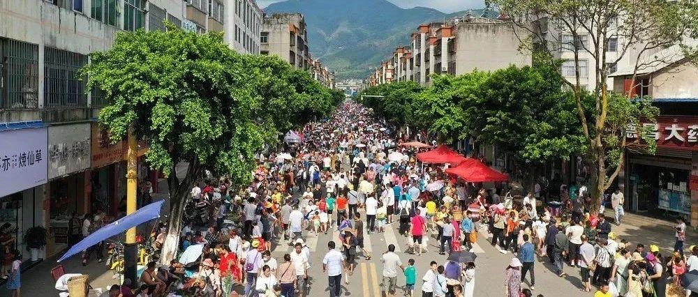 端午小长假,63.7457万游客到凉山